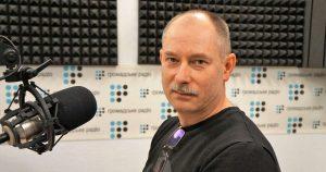 Олег Жданов. Фото: ar25.org