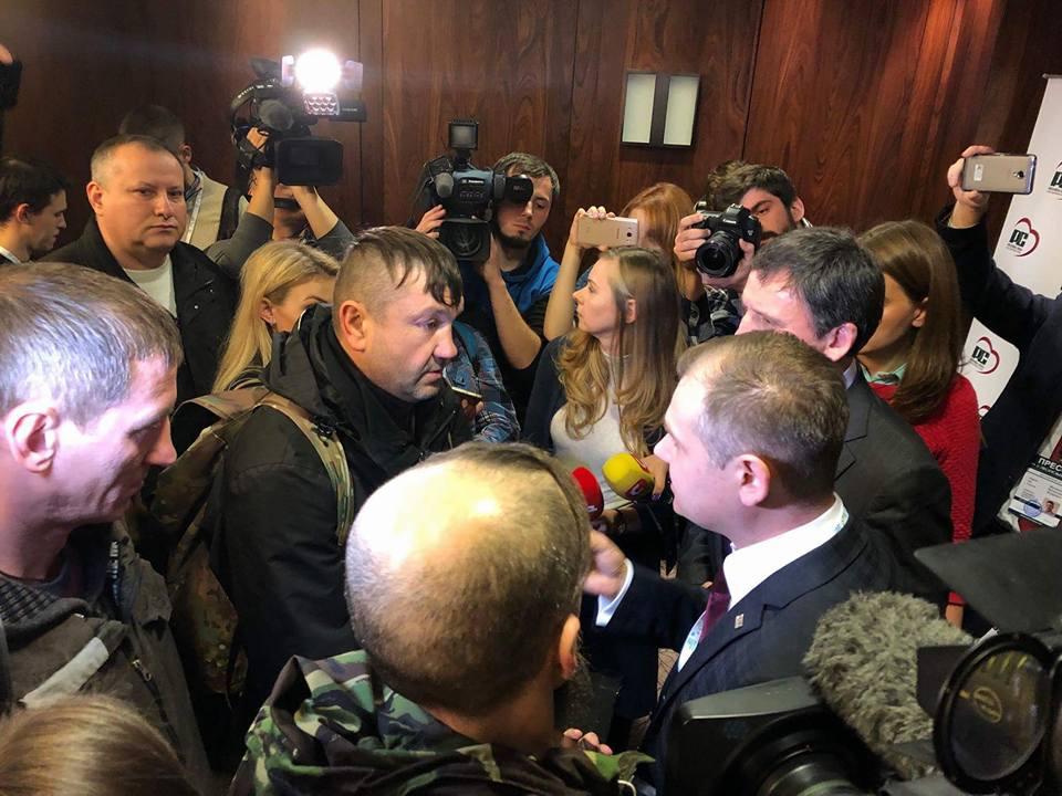 Фото: facebook.com/vmoskalu