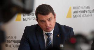 Війна ГПУ і СБУ проти НАБУ «підриває міжнародну підтримку України»