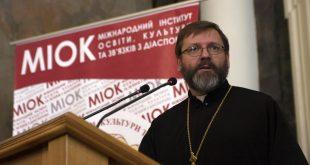 Глава УГКЦ Блаженніший Святослав. Фото: POLUKR.net / Андрій Поліковський