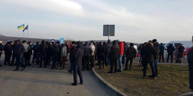 Акція протесту в Раві-Руській. Джерело: facebook.com/igor.zinkevych