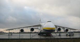 An-124 na warszawskim Lotnisku Okęcie / fot. polukr.net