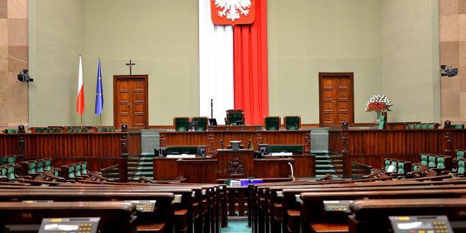 Фото: Adrian Grycuk/commons.wikimedia.org