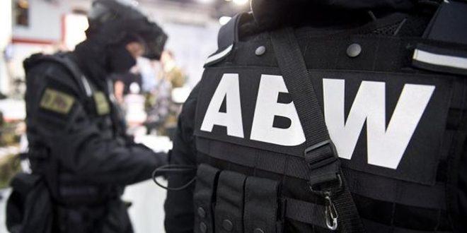Фото: nowastrategia.org.pl