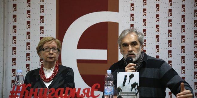 Іза Хруслінська, Ярослав Грицак. Фото: POLUKR. net / Андрій Поліковський