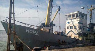 Фото: ark.gp.org.ua