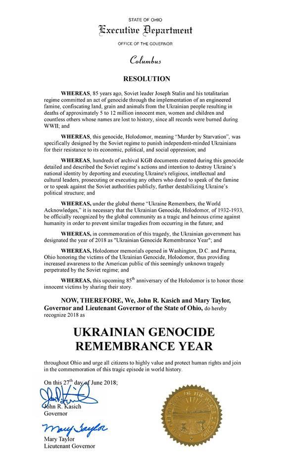 Джерело: facebook.com/ukr.embassy.usa