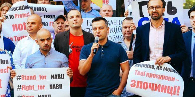 Фото: facebook.com/Mustafanayyem