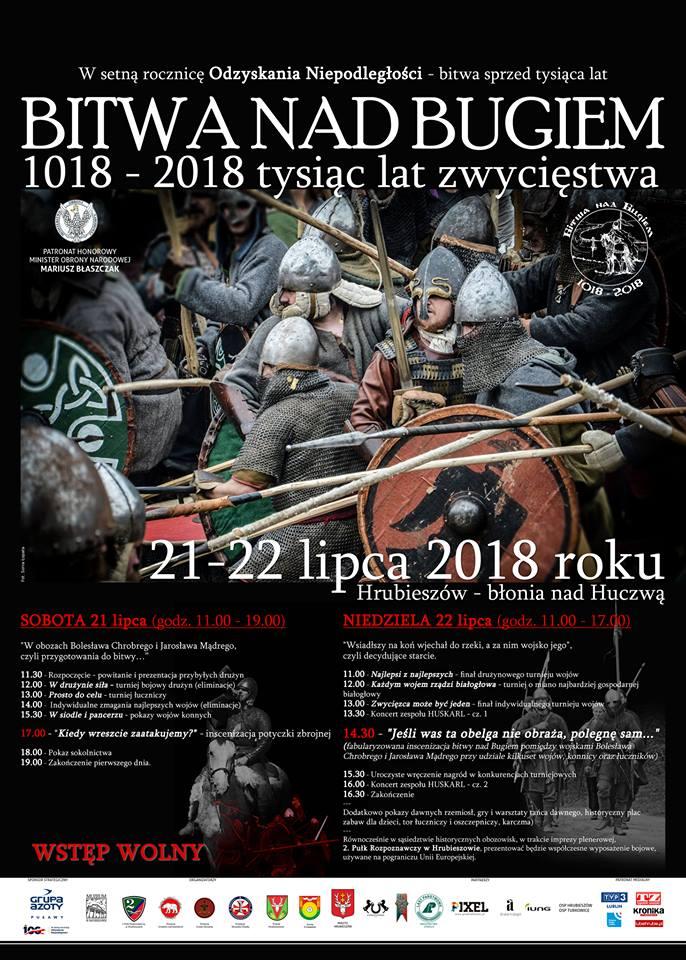 Джерело: facebook.com/Bitwa nad Bugiem 1018-2018