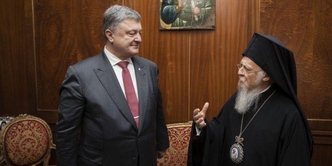 Петро Порошенко, патріарх Варфоломій. Фото: president.gov.ua