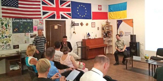 Фото: Ігор Тимоць / POLUKR.net