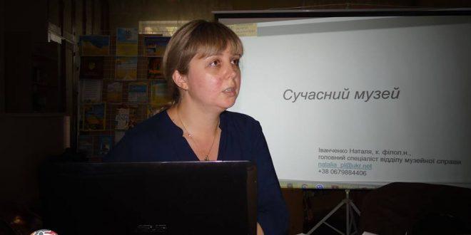 Наталія Іванченко. Джерело: facebook.com/Брошнів-Осадська-обєднана-територіальна-громада