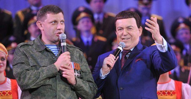 Олександр Захарченко і російський співак Іосіф Кобзон. Джерело:  iosifkobzon.ru