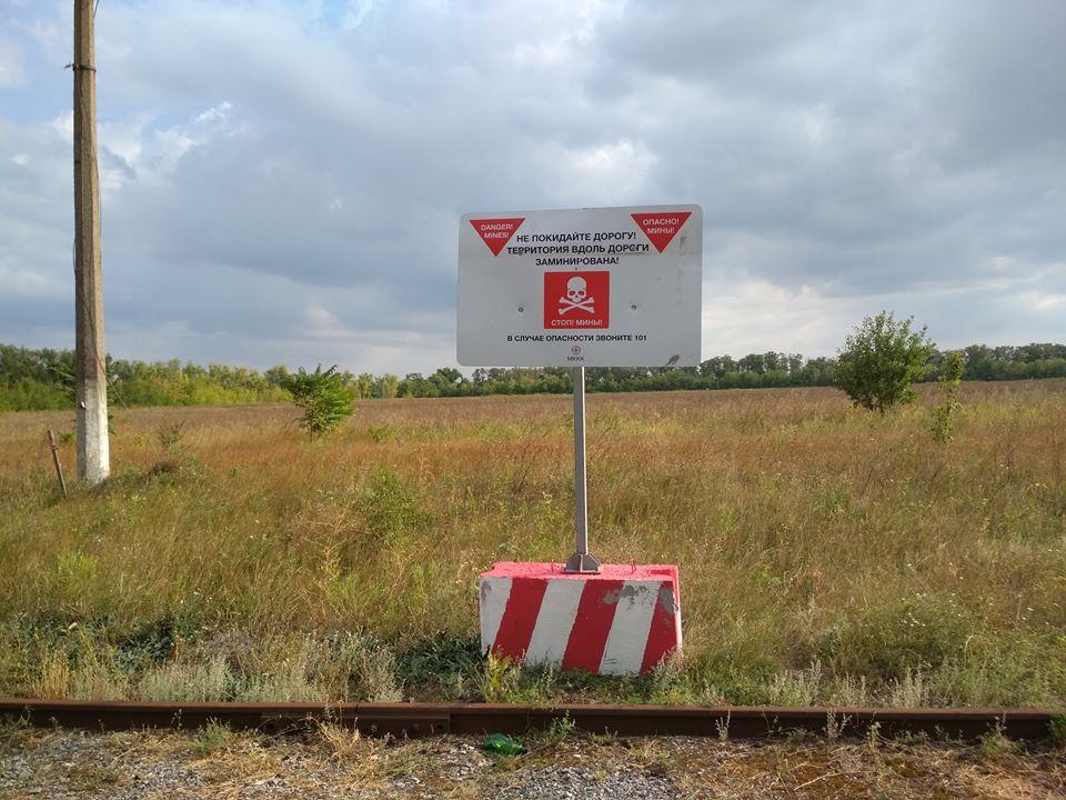 Застереження про міни на Донбасі. / Фото Ігоря Тимоця.