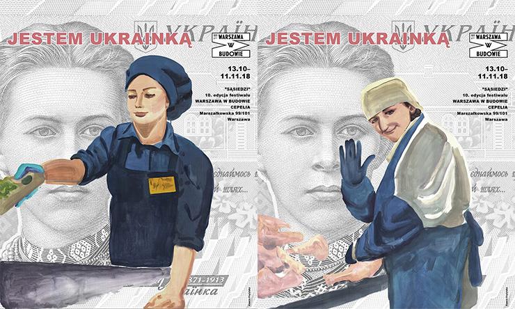 Плакати з роботами Ксенії Гнилицької. Джерело: hmarochos.kiev.ua