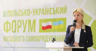 Фото: kharkivoda.gov.ua