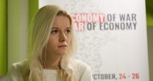 Вероніка Вічова.  Фото: POLUKR.net / Андрій Поліковський
