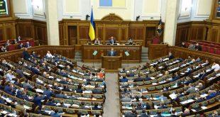 Парламентські вибори в Україні: 9 висновків