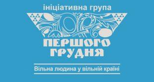 Джерело: radiosvoboda.org