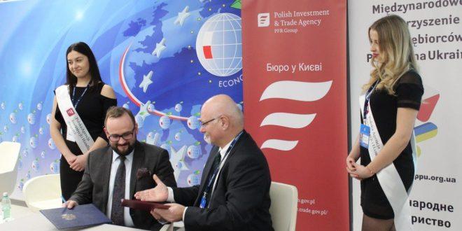 Фото: msppu.org.ua