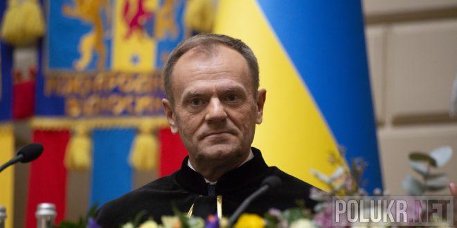 Дональд Туск. Фото: POLUKR.net / Андрій Поліковський