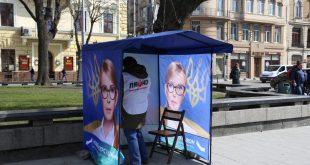 Виборча вакханалія – настрої українців напередодні виборів