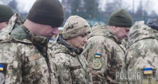 «Бухарест-9» та нова інкарнація ГУАМ: як Україні посилити суб'єктність у регіоні