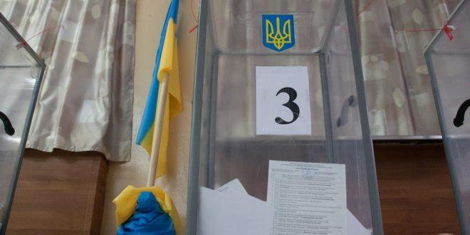 Fot. Andrij Polikowskij/polukr.net