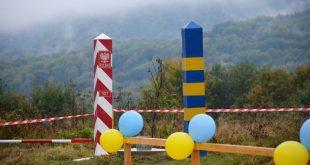Фото: carpathia.gov.ua