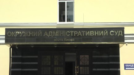 Джерело: adm.ki.court.gov.ua