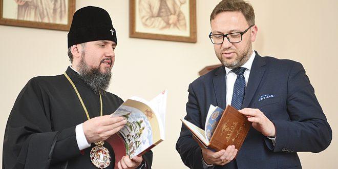 Фото: pomisna.info