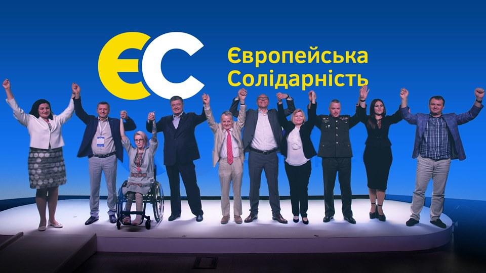 Джерело: facebook.com/petroporoshenko