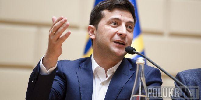 Володимир Зеленський. Фото: POLUKR.NET / Андрій Поліковський