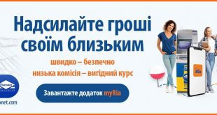 2019_08_05_myria_ukr
