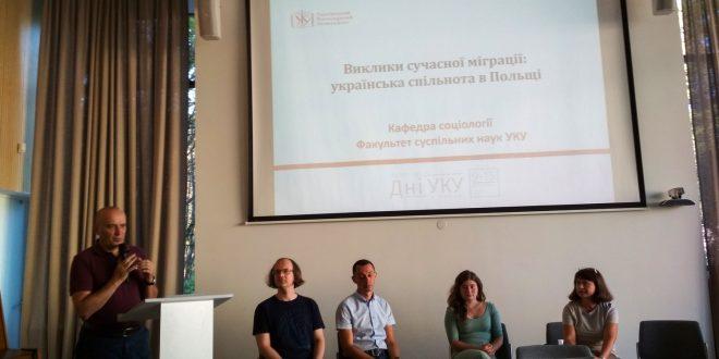 Фото: POLUKR.NET / Ігор Тимоць