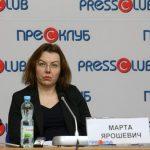 Марта Ярошевич / Фото POLUKR.NET, Андрія Поліковського