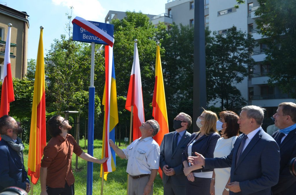 Fot. Ambasada Ukrainy w Polsce