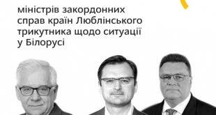 Fot. mfa.gov.ua