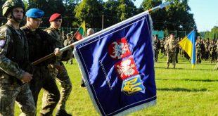 Fot. armyinform.com.ua