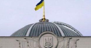 Fot. rada.gov.ua,