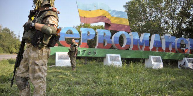 Фото: EPA/IVAN BOBERSKYY