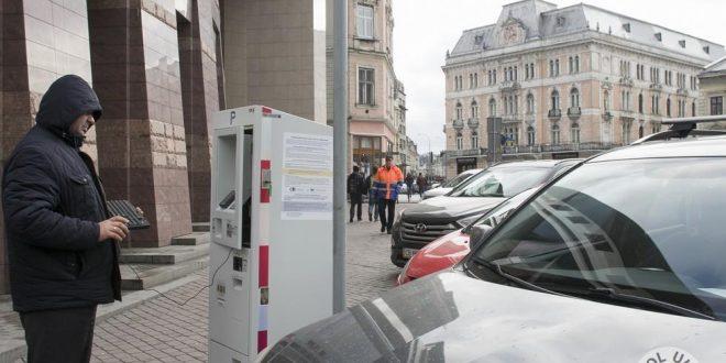 Паркомат на площі Міцкевича. Фото: Андрій Поліковський