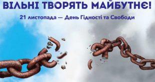 Фото: skadovsk.com