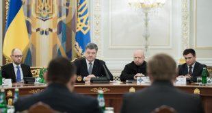 Засідання РНБО. Фото: president.gov.ua