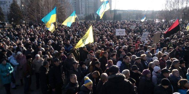 Акція протесту криворіжан. Фото: facebook.com/dostali.hvatit