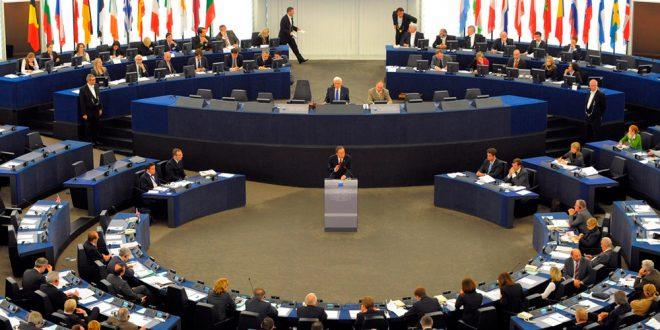 Європарламент. Фото:  dt.ua