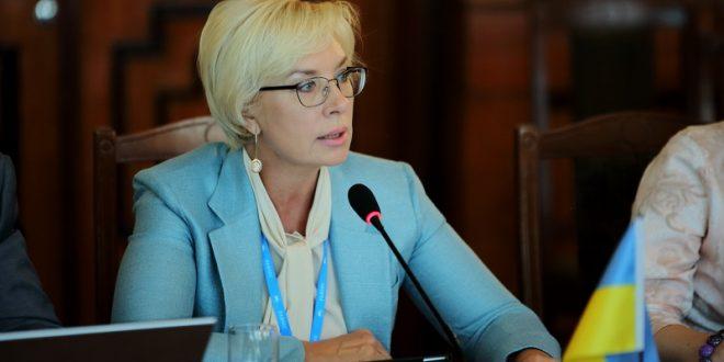 Людмила Денісова. Фото: nfront.org.ua