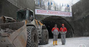 Besketskyy-tunnel 183