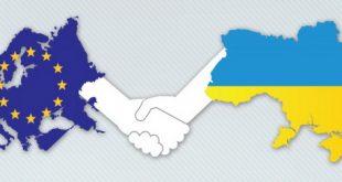 Фото: eurointegration.com.ua