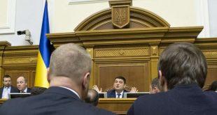 Фото: iportal.rada.gov.ua
